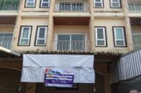 อาคารพาณิชย์หลุดจำนอง ธ.ธนาคารไทยพาณิชย์ เพชรบุรี ท่ายาง ท่าคอย
