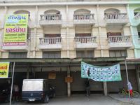 ตึกแถวหลุดจำนอง ธ.ธนาคารกรุงศรีอยุธยา จังหวัดเพชรบุรี เขาย้อย หนองชุมพล(บางเค็ม)